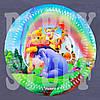 Тарелка одноразовая Винни Пух и друзья 18 см (10 шт)