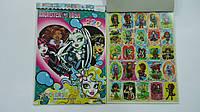 """Набор  наклеек детских """"Монстер Хай.Monster High"""",220шт,А5 .Книжка с наклейками """"Монстер Хай.Monster High"""",220"""