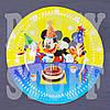 Тарелки детские День рождения Дисней 18 см (10 шт)