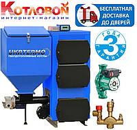 Твердотопливный котел с автоматической загрузкой УкрТермо (Ukrtermo) 200 А