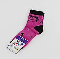 Носки детские махровые 22-24 см
