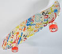 Скейтборд Penny artdesign (Пенні борд, Логнборд) 69 cm