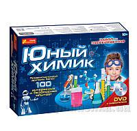 Набор для творчества Ranok Creative Юный химик 0306,12114001Р