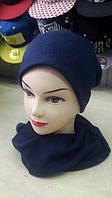 Женский набор шапка + шарф, цвет темно синий