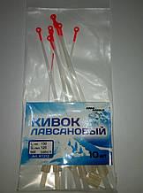 Кивок лавсановый 130 мм (0,025-0,15) 10 шт/упаковке