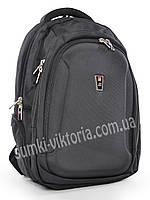 """Рюкзак для ноутбука диагональю 15.6"""""""