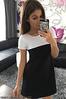 Платье «Трапеция» лето, комбинированные цвета