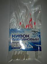 Кивок лавсановый 80 мм (0,7-1,2) 10 шт/упаковке