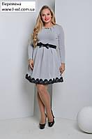 Платье Бант Пояс (размеры 48-52)
