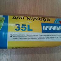 """Мусорные пакеты 35 литров """"Традиции Качества"""" (15шт/14мкн) на завязках"""