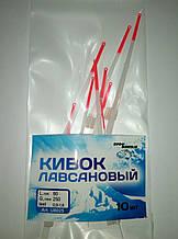 Кивок лавсановый 80 мм (0,9-1,6) 10 шт/упаковке
