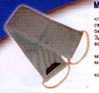 Мочалка для душа из микроволокна,SMART, Швеция