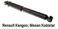 Задний амортизатор Renault Kangoo (Рено Кенго). Новый. Газовый. Амортизаторы на Кангу.