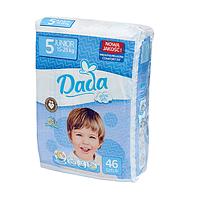 Подгузники DADA Premium 5 Junior 15-25 кг (46 шт)