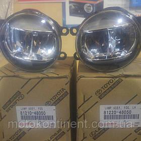 Оригинальные LED ПТФ Toyota/Lexus 81220-48050/ 81210-48050