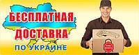 Купить матрас в Сенкевичевке недорого