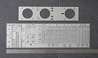 Панель управления на токарный станок