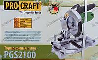 Торцовочная пила PROCRAFT PGS2100