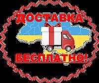 Купить матрас в Айдар-Николаевке недорого