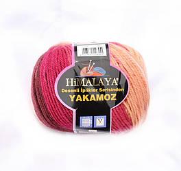 "Himalaya Yakamoz ""56015/3080"""