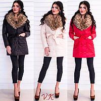 Куртка осень-зима с мехом 3 цвета