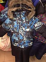 Зимний детский комбинезон (костюм) для мальчика синий с буквами