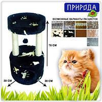 Когтеточка для кішок Природа Вежа жаккард