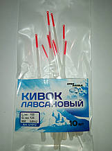 Кивок лавсановый 100 мм (0,05-0,2) 10 шт/упаковке