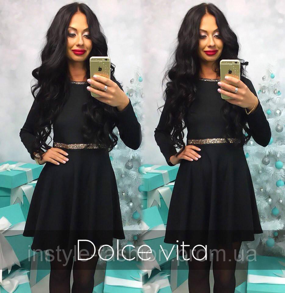 Женское красивое платье с юбкой солнце ткань дайвинг черное
