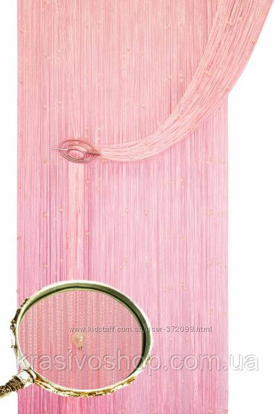 Штори нитки серпанок однотонні блістер з намистинами рожевий НОВИНКА!