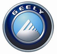 Ремонт рулевой рейки Geely (Джили)