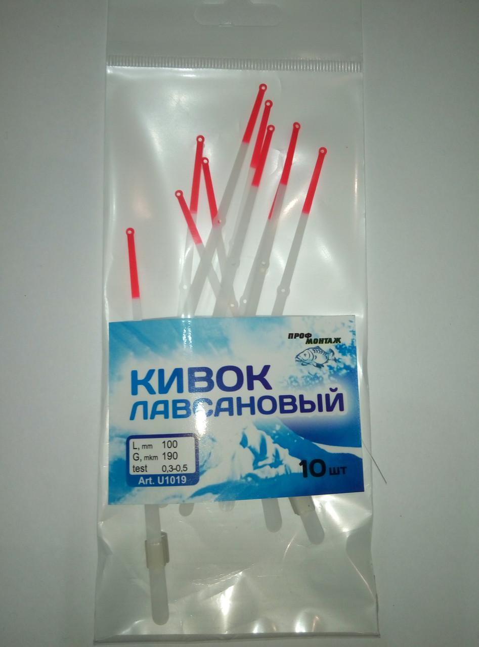Кивок лавсановый 100 мм (0,3-0,5) 10 шт/упаковке