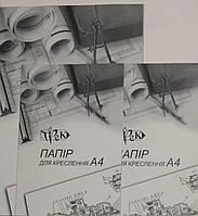 Набор бумаги для черчения ватман в папке А4 180 г/м2, 10л