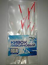 Кивок лавсановый 100 мм (0,4-0,6) 10 шт/упаковке