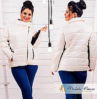 Теплая короткая куртка на синтепоне  батал