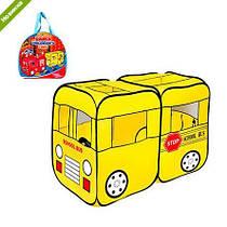 """Дитячий намет """"Шкільний автобус"""" M 1424"""