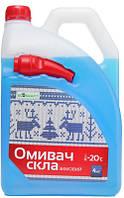 Омыватель стекла зимний -20°С. 4 литра