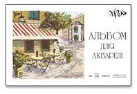 Склейка альбом для акварели Бумага рисовальная Гознак А3, 200г/м2, твердая подложка, 20л.