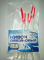 Кивок лавсановый 100 мм (1,1-1,6) 10 шт/упаковке