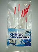 Кивок лавсановый 80 мм (1,7-2,5) 10 шт/упаковке80