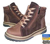 Детские кожаные зимние ботинки. 39р.