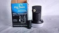 Спутниковый конвертор (головка) Star Track NSU42 (Single)  (одинарная)