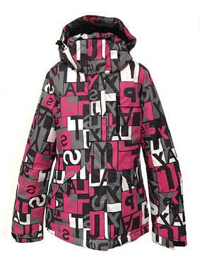 Жіночі куртки, лижні куртки та лижні штани