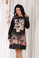ДТ3841 Платье трапеция размер 50-54