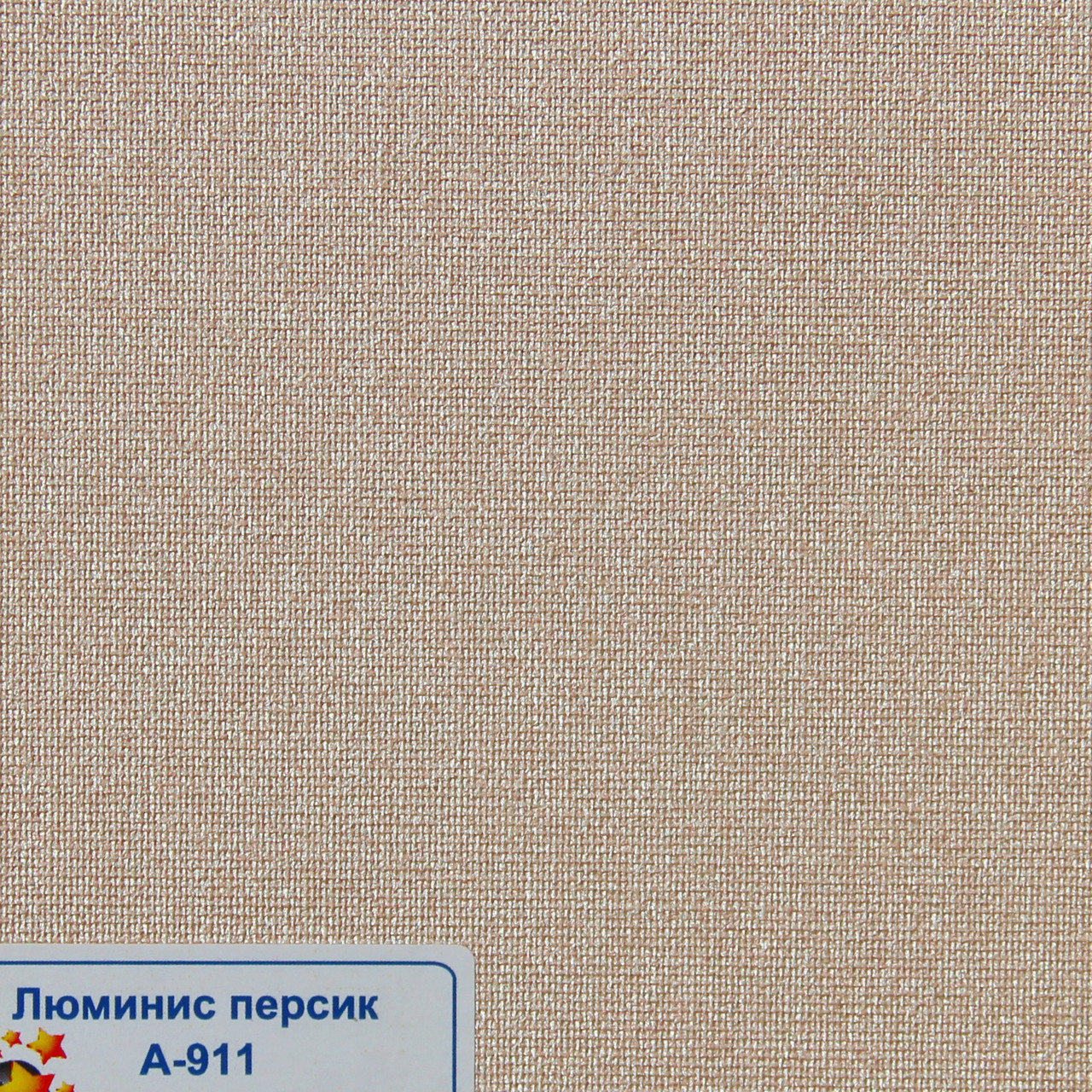 Рулонные шторы Одесса Ткань Люминис Персик А-911