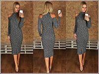 Женское облегающее платье меланж резинка