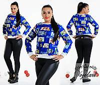 Батник женский с принтом, свитер тонкий  48-54р.