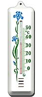 Термометр комнатный П-7 «Стеклоприбор»
