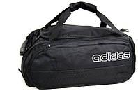 Спортивная сумка Adidas. Сумка рюкзак. Стильная спортивная сумка. Сумки адидас.