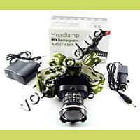 Сверх яркий налобный аккумуляторный фонарь BAILONG MONT 6807 (фонарик), фото 1